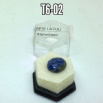 Lapis Lazuli natural mineral/gemstone specimen in display box